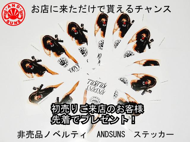 asuns3