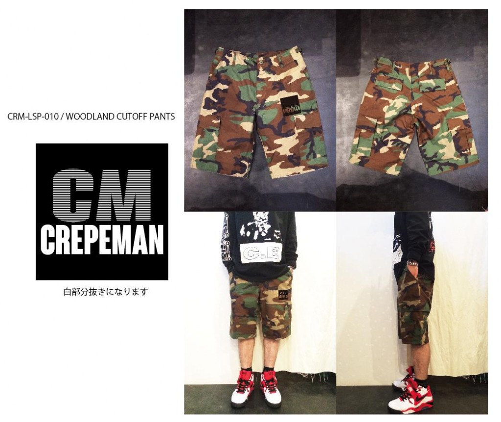 CRM-LSP-010 WOODLAND CUTOFF PANTS(WEB掲載不可)