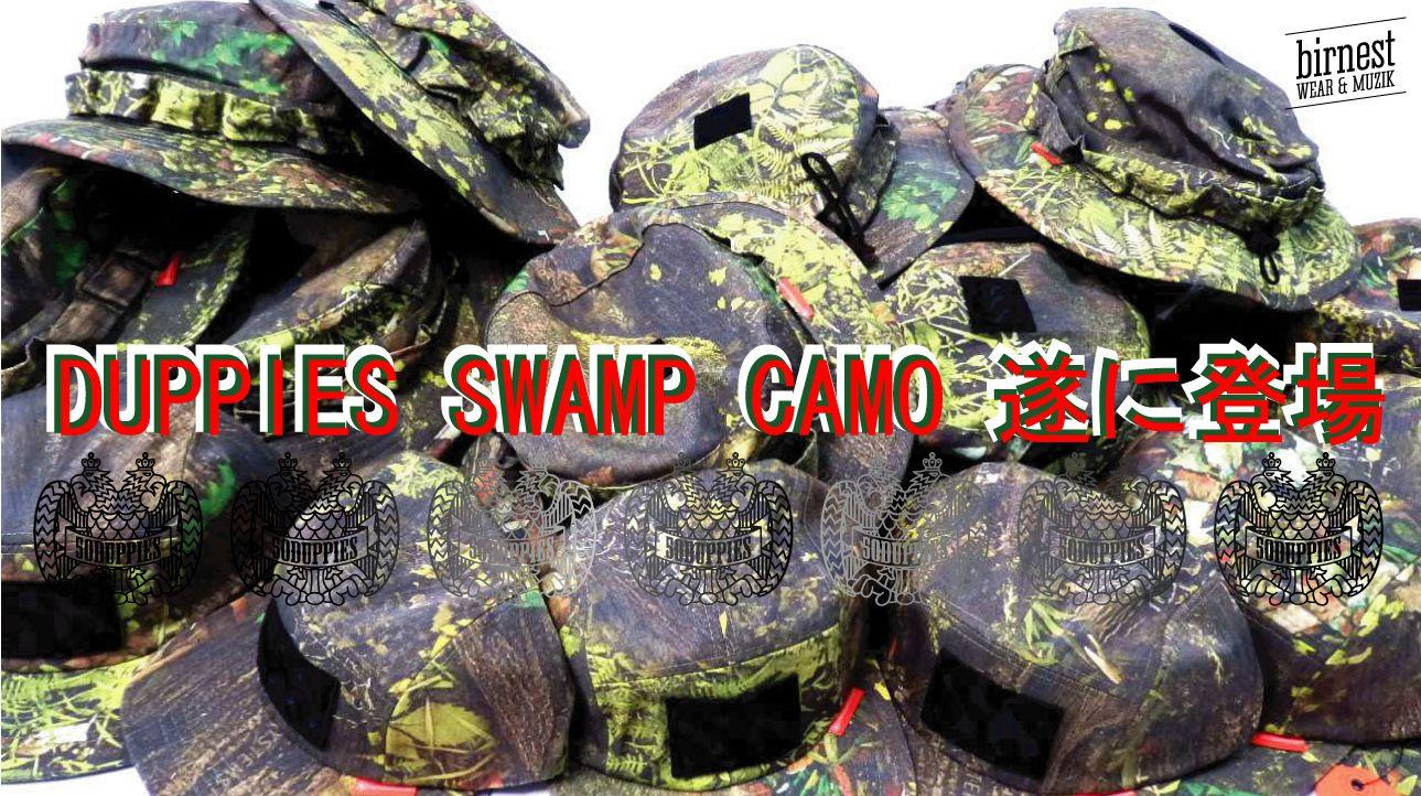 duppies-swamp