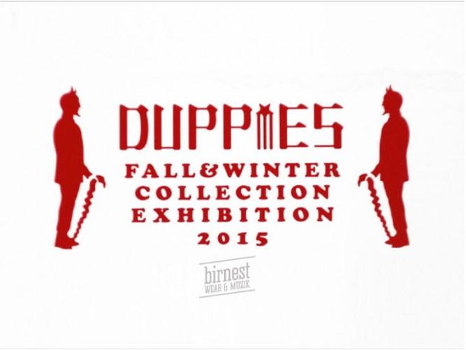 duppies-0715-1