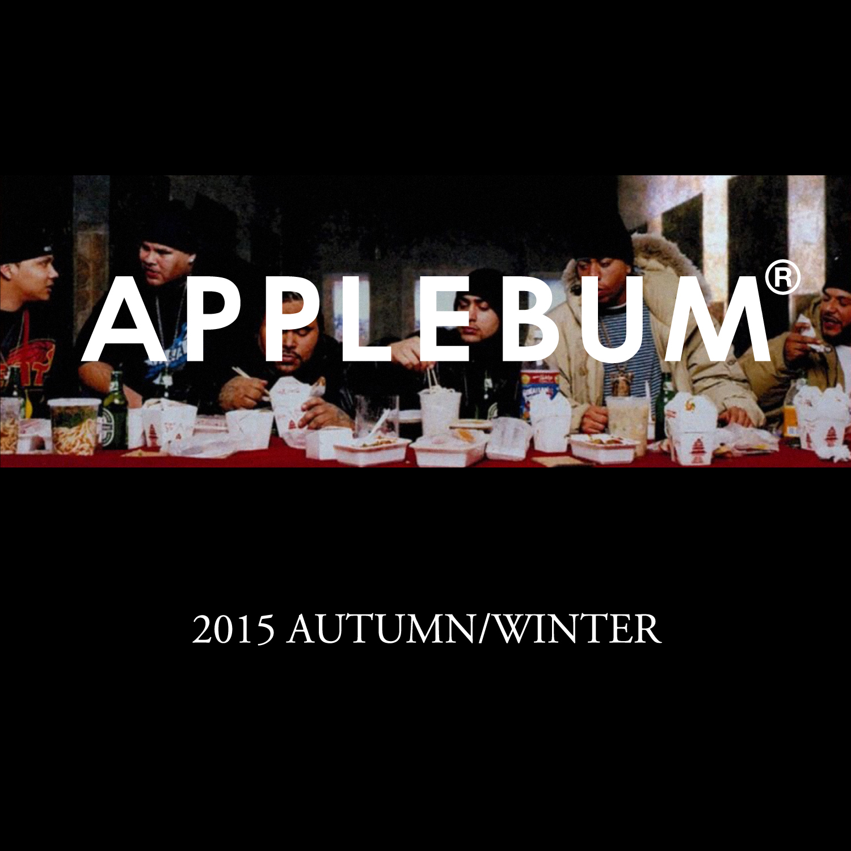 apple2015aw