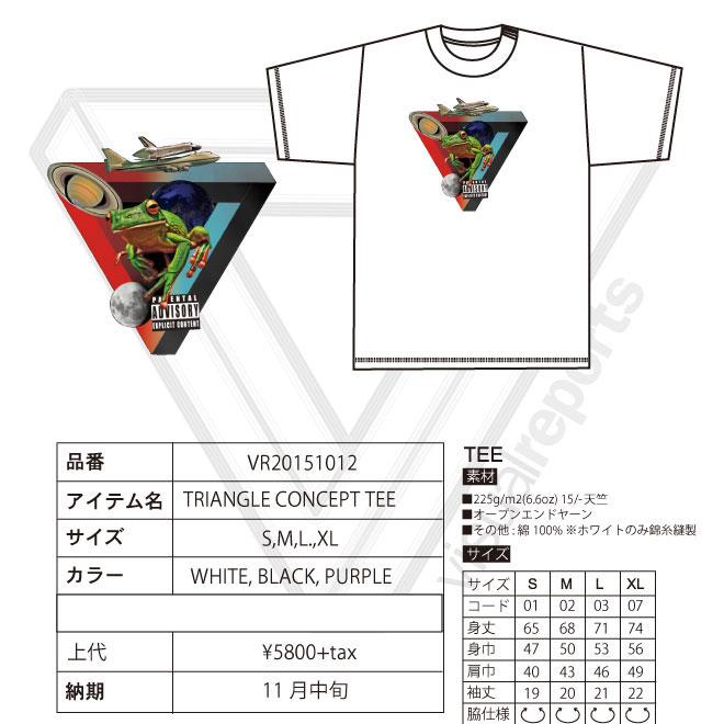 visual_yoyaku-5