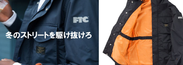 ftc_700x250top