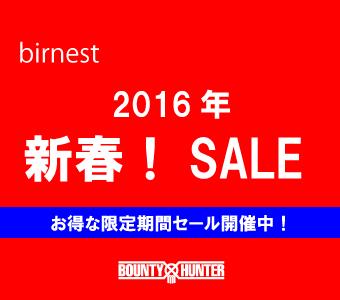 sale_banner2016