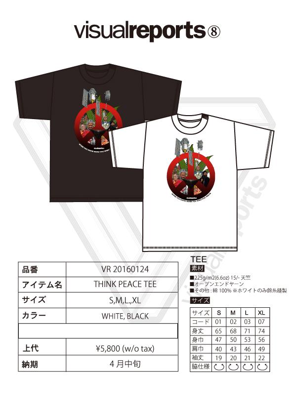 VR-THINK-PEACE-TEE2