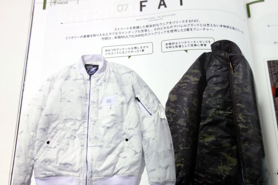backchannel,FAT通販は富山のbirnest