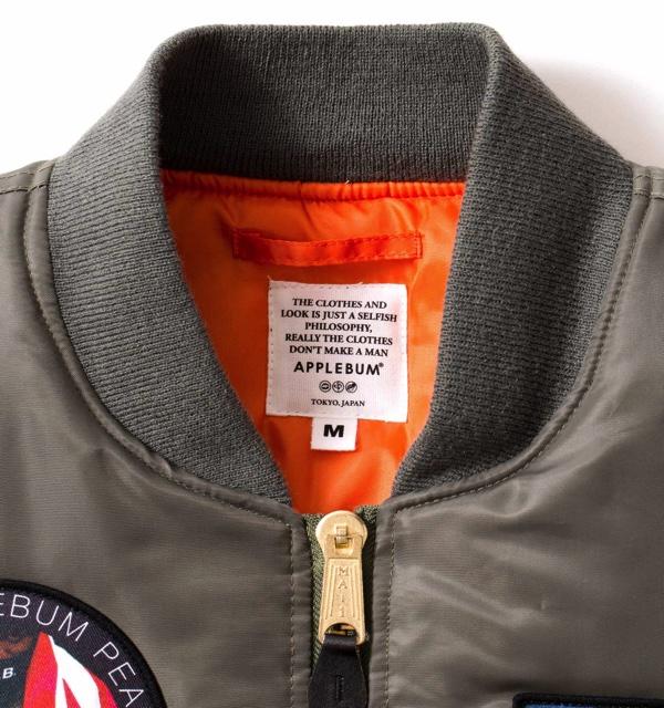 ma-1-jacket7