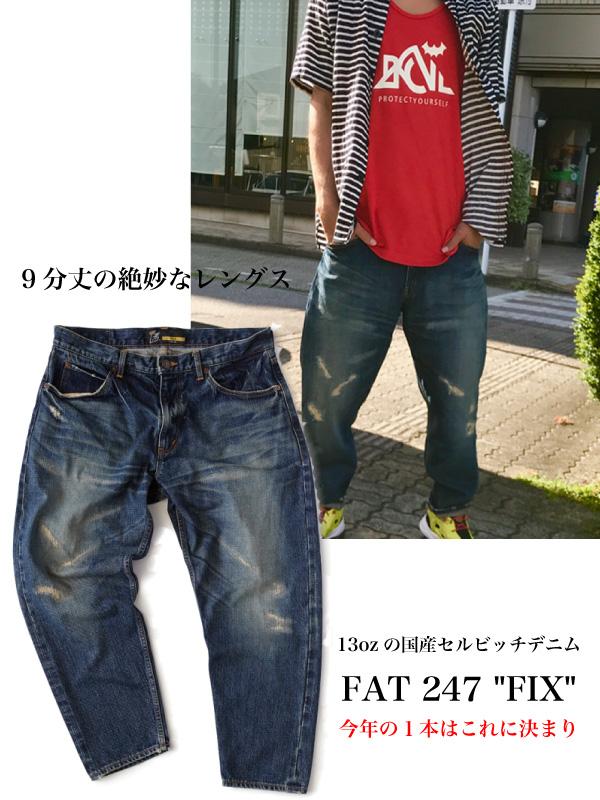 fat yo 247 fix