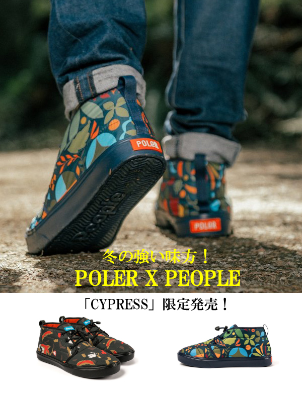 poler x people cypressスニーカー