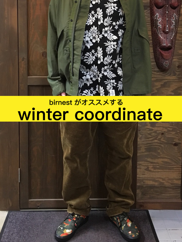 冬のコーディネート
