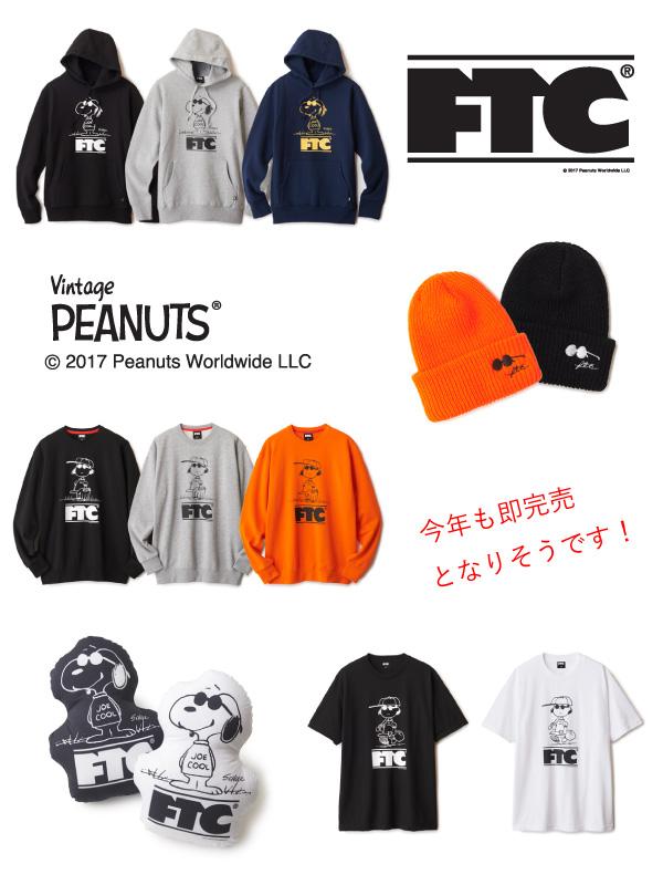 FTC_peanuts2018