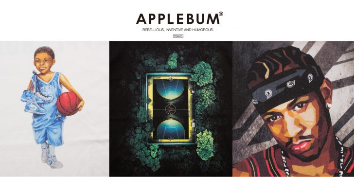 APPLEBUM 2018