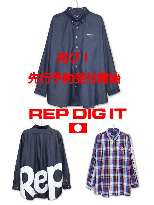 REP DIG IT デニムシャツ