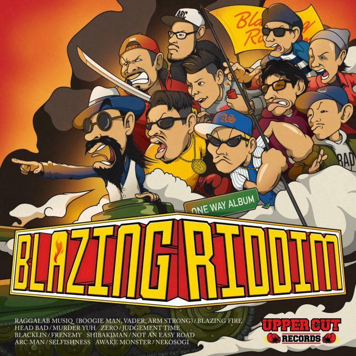 blazing_riddim