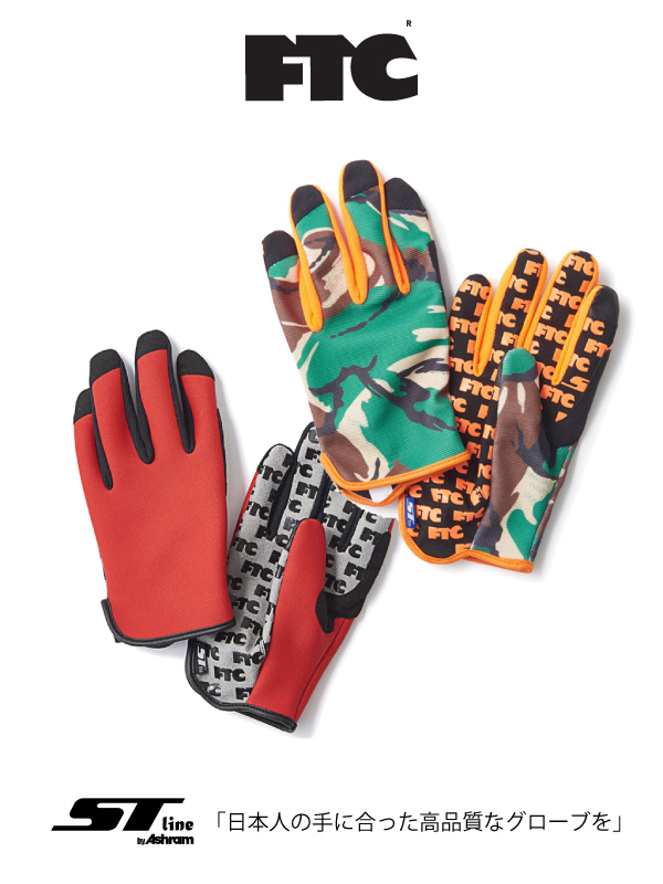 FTC ST LINE BIKE GLOVE